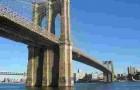 Most Amerykanski